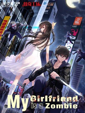 Manga de Zombies - My Girlfriend is a Zombie (Mi novia es un zombi)