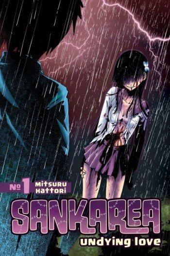 Manga de Zombies - Sankarea: Undying Love (Sankarea: Amor eterno)