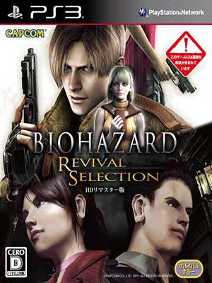 Resident-Evil-Revival-Selection-2011-PS3-XB360