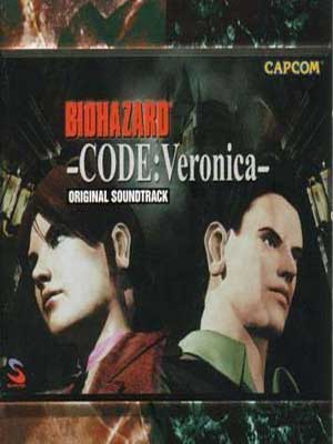 Resident-Evil-Code-Veronica-HD-2011-PS3-XB360