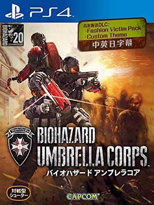 Umbrella-Corps-2016-PS4-PC