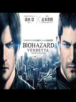 Biohazard-Vendetta-Z-Infected-Experience-2019-PS4